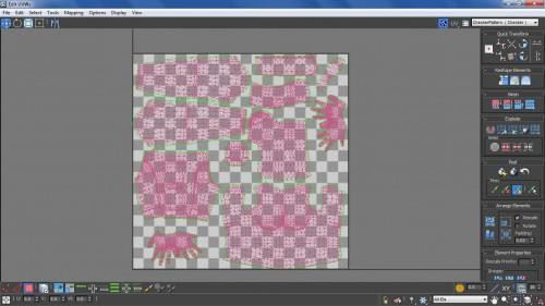 2013-12-01 16_27_09-Edit UVWs
